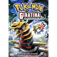 Pokemon - Giratina e il guerriero dei cieli