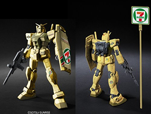 bandai-seven-eleven-gundam-gold-ver-hg-1-144-rx-78-2-japan-limited