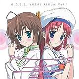 D.C.S.S.ダ・カーポ~セカンドシーズン~ボーカルアルバム Vol.1