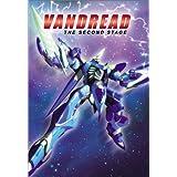 Vandread: Second Stage: V.1 Survival