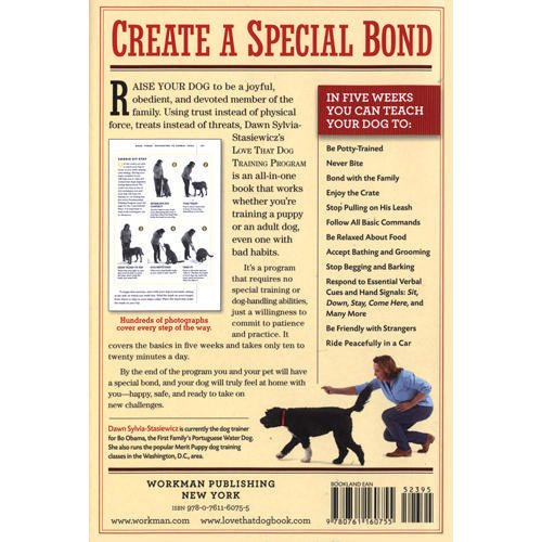 Love That Dog Book by Gift Item (Image #2)