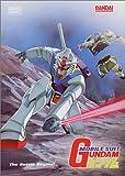 Mobile Suit Gundam - The Battle Begins Vol 1 (Uncut Edition)