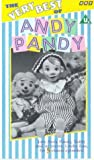 Andy Pandy: The Very Best Of Andy Pandy [VHS]