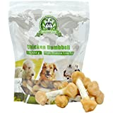 Joueurpet Chicken Rice Dumbbell Natural Dog Treats Snacks Chews Jerky for Training 454g