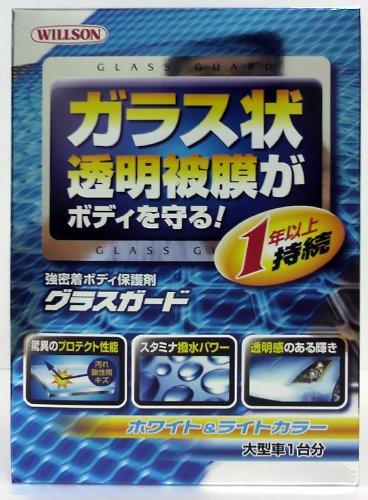 (Willson Body White & Light Color Glass Guard Coating Care 140ml for Large car Mini ban SUV 1BOX Estima 01236)