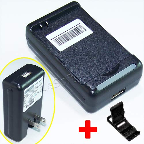 (100% New External Travel Desktop Wall Home USB/AC Battery Charger for Samsung Galaxy S3 S III I9300 SCH-S968C Phone with Additional Valueable Accessory (See Picture))
