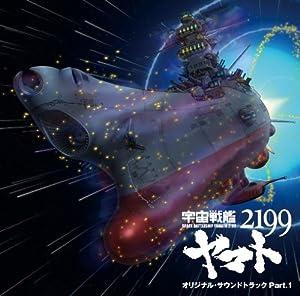 宇宙戦艦ヤマト2199 DVD