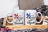 I love his Beard and I love her Hijab - printed Islamic Mugs Gifts Muslim couple mug set - Islamic Cups - Personalized Islamic weeding gift, Muslim mugs coffee Mugs Couple Mugs