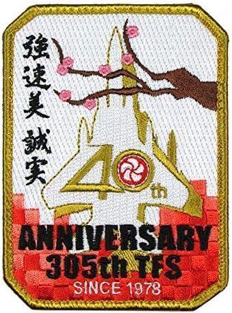 自衛隊グッズ ワッペン 第305飛行隊 40周年記念 スペシャルマーク パッチ 角型 ベルクロ付