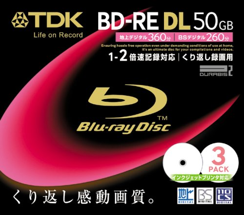TDK BD-RE DL 50GB 2x Rewritable in Jewel Cases (3 discs) [Japanese Import] by TDK