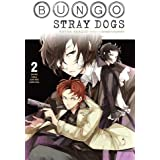 Bungo Stray Dogs, Vol. 2 (light novel): Osamu Dazai and the Dark Era (Bungo Stray Dogs (light novel), 2)