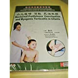 Nocturnal Fretfulness, Constipation and Myogenic Torticolis in Infants -- Chinese Medicine Massage Cures Diseases in Good Effects [DVD - All Regions NTSC] Audio: Chinese / Subtitles: English, Chinese / 62 Minutes by ?? Xu Bin