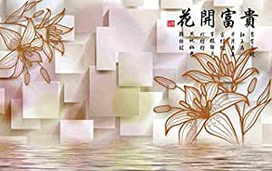 Print.ElMosekar Foam Wallpaper 280 centimeters x 310 centimeters , 2725611581028