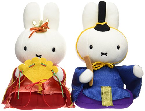 Miffy Hinamatsuri Doll Japanimport