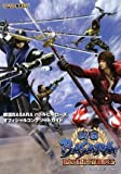 Sengoku BASARA Battle Heroes Official Complete Guide (Capcom Official Books)