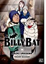 Billy Bat, tome 19 par Nagasaki