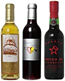 Quady Special Dessert Wine Sampler Pack 3 x 375 mL