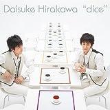 dice 【DVD付】