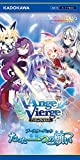 Ange vierge Booster Pack [AB-12] only one wish BOX