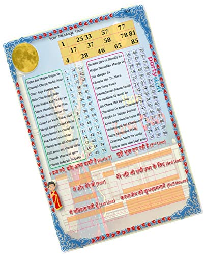 Pdf tambola tickets
