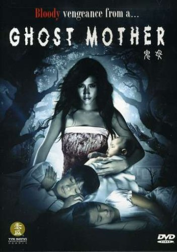 Ghost Mother by TAI Seng Entertainment