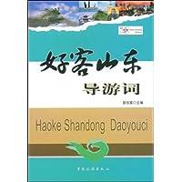 http://ec4.images-amazon.com/images/I/511Oi7ab25L._AA200_.jpg