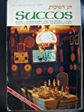 img - for Succos: Its Significance, Laws, and Prayers: A Presentation Anthologized from Talmudic and Midrashic Sources (Artscroll (Mesorah Series)) book / textbook / text book