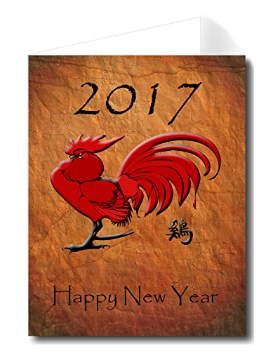 happy new year year of the rooster 2017 note card set of 20 with copper