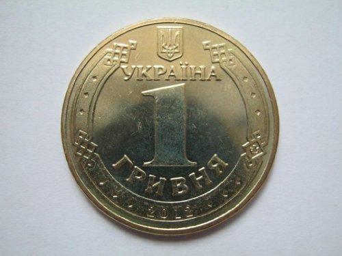 The 8 best ukraine coins