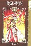 Magic Knight Rayearth I, Book 1