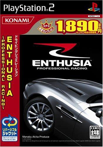Enthusia Professional Racing (Konami Palace Selection) [Japan Import]