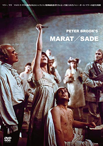 マラー/サド-マルキ・ド・サドの演出のもとにシャラントン精神病院患者たちによって演じられたジャン=ポール・マラーの迫害と暗殺の商品画像