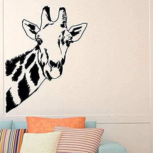 WonderDecals Vinyl Wall Decal Giraffe Safari Jungle Wild Animals Living Room Bedroom Nursery Dorm Home Home Vinyl Decor Sticker Mural Art Print WD2449