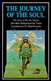 The Journey of the Soul, Abu Bakr Muhammed bin Tufail, Riad Kocache, 0900860901