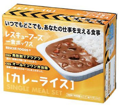 Rescue Foods one meal box curry rice three years save emergency food-stockpiling for white rice 200g, beef curry 180g