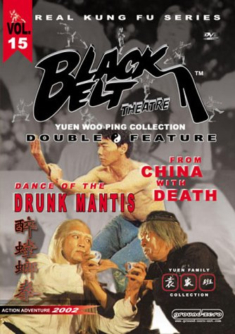 Dance Of The Drunk Mantis / From China With Death by Ground Zero