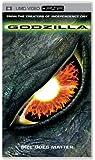 Godzilla [UMD for PSP]