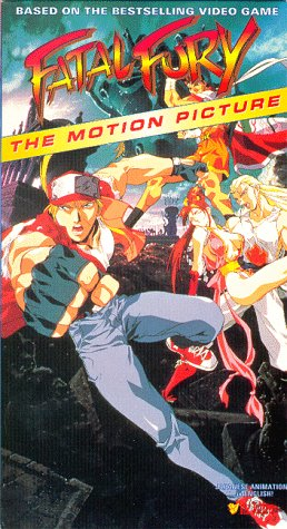 Sound Fury Shark (Fatal Fury the Motion Picture)