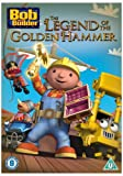 Bob The Builder - The Legend Of The Golden Hammer [DVD]