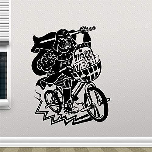Geiqianjiumai Bicicleta Planet Robot Wall Decal Character Quote ...