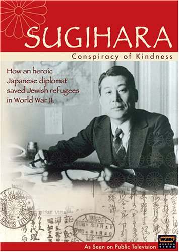 Sugihara - Conspiracy of Kindness ()