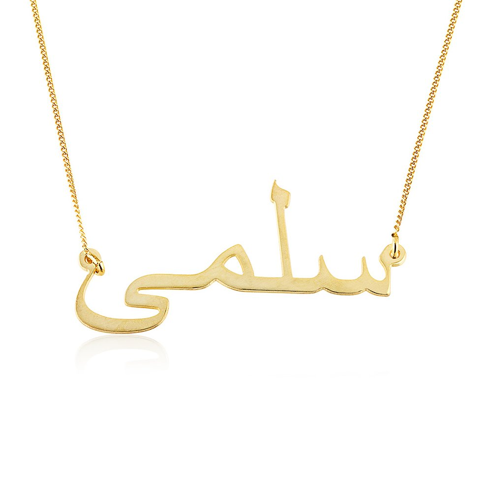 GoCustomNow Engraved Bar Necklace 14k Gold Plated