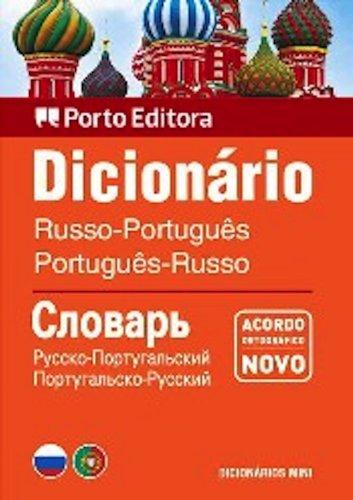 Dicionário Mini de Russo - Português / Português - Russo (Russian Edition) Vários Autores