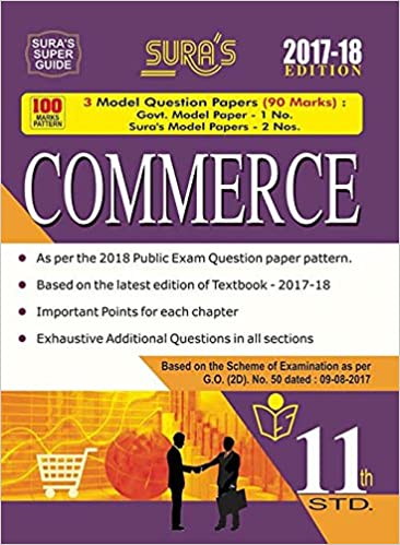 11th Standard New Pattern Commerce Exam Guide 2017 with Model