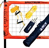 Park & Sun Sports Spectrum Classic: Portable Professional Outdoor Volleyball Net System, Orange