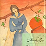 Jannat Ka Bhoot | Azeem Baig Chughtai