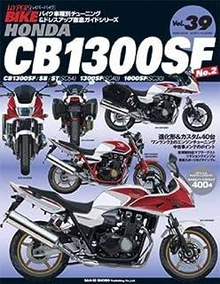 ホンダCB 1300 SF/SBカスタム&メ...