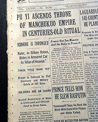 PUYI Henry Pu Yi Qing Dynasty China Becomes Emperor of Manchukuo 1934 Newspaper THE NEW YORK TIMES, March 1, 1934
