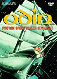 Odin - Photon Space Sailer Starlight