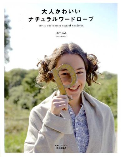 3214bd6a2eb Japanese craft book